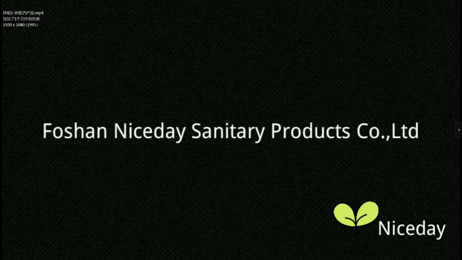 Our good products