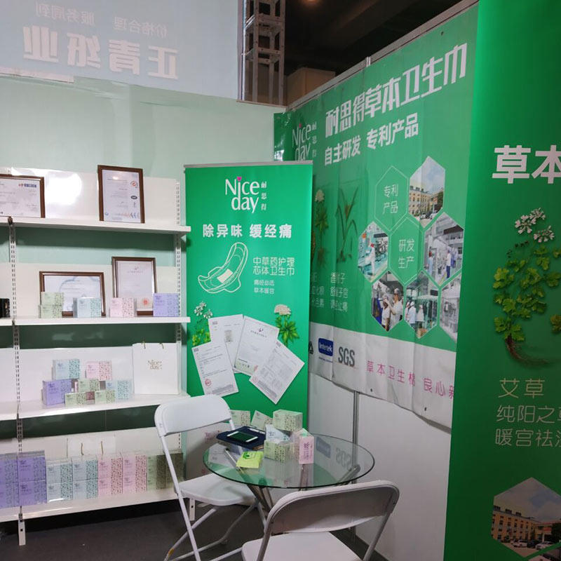 2018 Zhengzhou Living Paper Exhibition