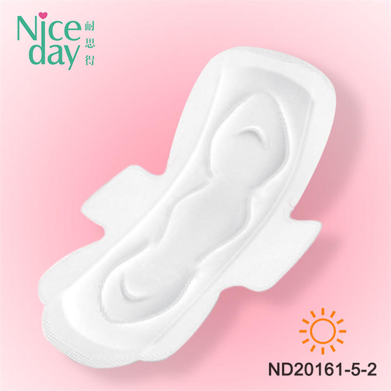 2018 best selling sunny leone picture customized brand name sanitary napkin ladies sanitary pads ND20161-5-Niceday