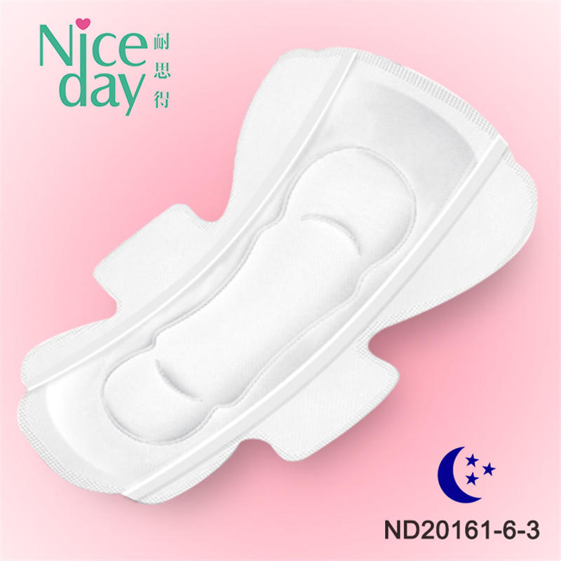 wholesale unbranded product cherish sanitary napkin pads/anion sanitary napkin philippines ND20161-6-Niceday