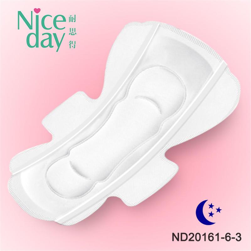 wholesale unbranded product cherish sanitary napkin pads/anion sanitary napkin philippines ND20161-6-Niceday