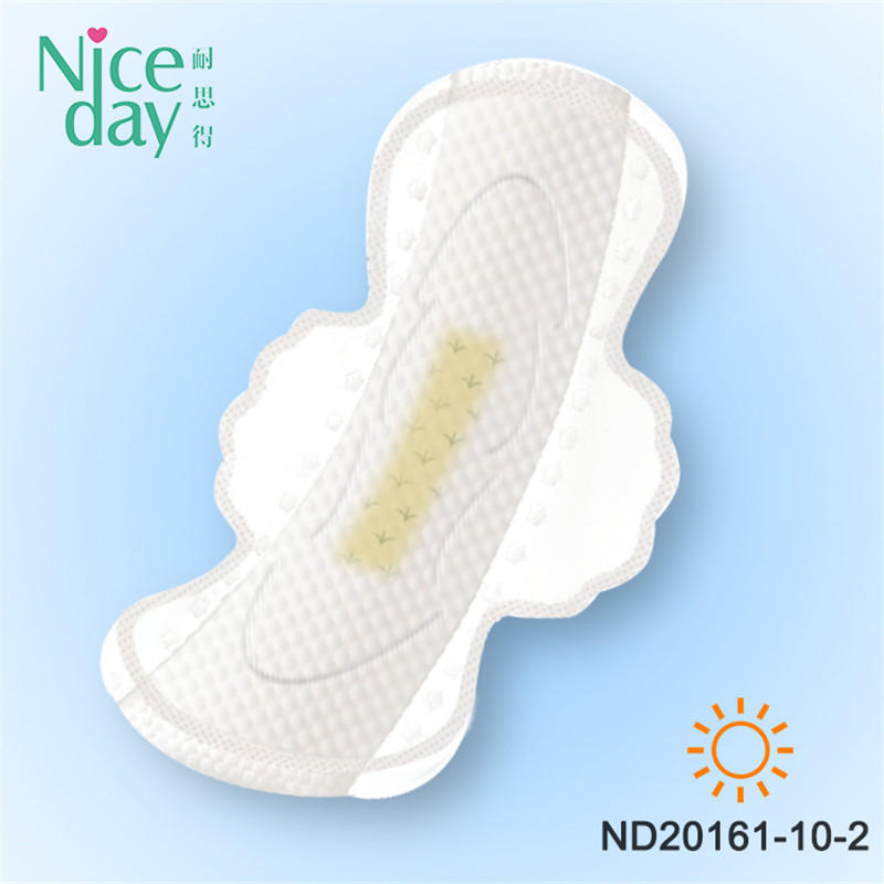 Day Use Disposable Regular Best Tea polyphenols Chip Sanitary Pads For Women ND20161-10-Niceday