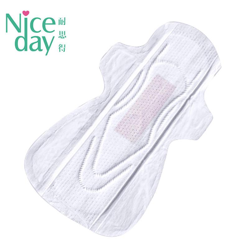 Niceday wholesale ladies panties sanitary pads purple chip sanitary napkin manufacturer in foshan