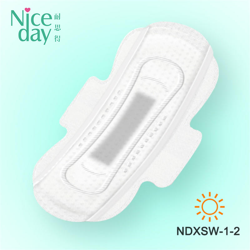 Non woven fabric surface wormwood chip surper absorbtion sanitary napkin NDXSW-1-Niceday