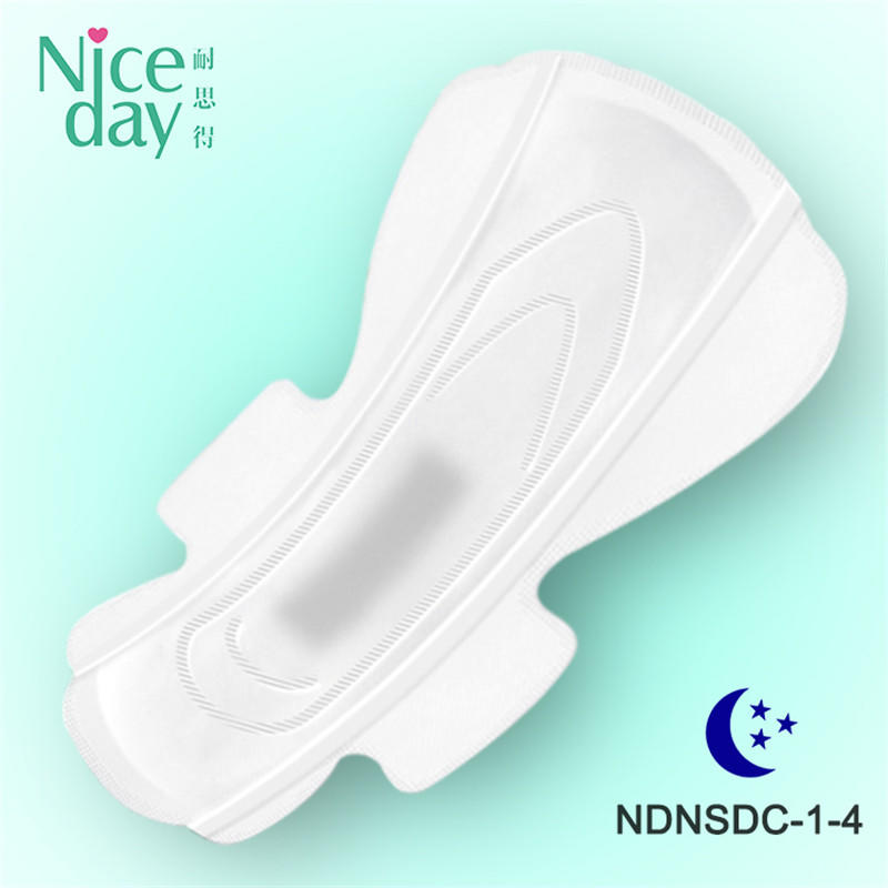 China wholesale Brand Name custom Ladies herb pure cotton Sanitary Napkins NDNSDC-1-Niceday