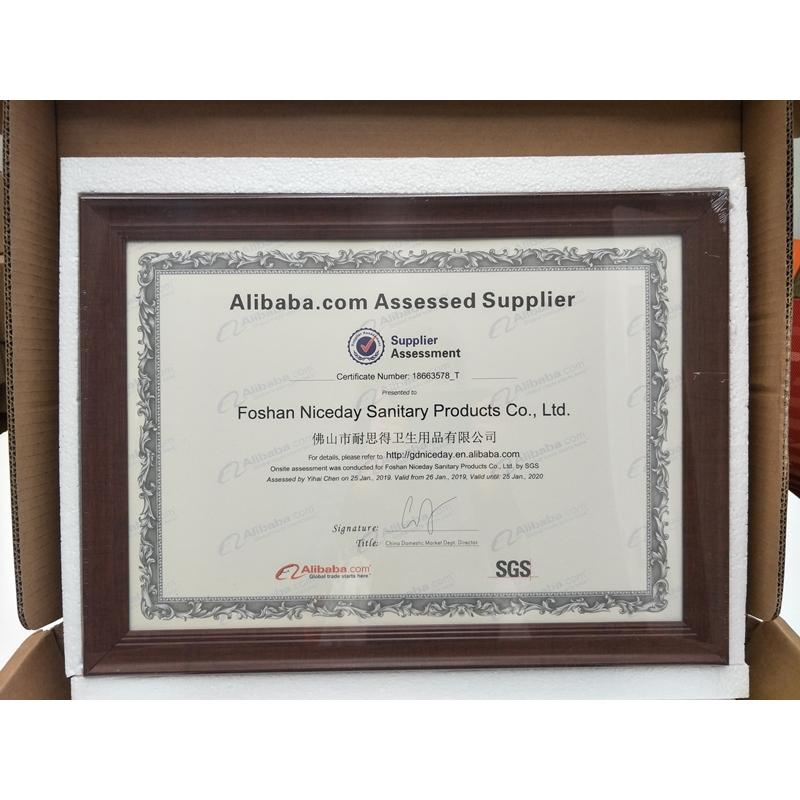 Received Alibaba.com Gold Plus Supplier Certificate