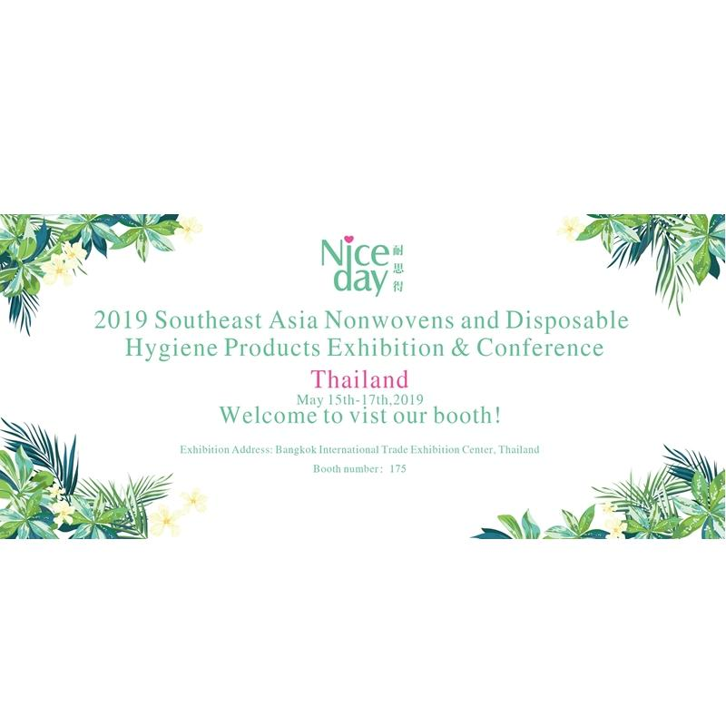 Awesome! The Sanitary Napkin Factory Will Meet With The Hygiene Products Exhibitions In Thailand And India For Nearly Two Months
