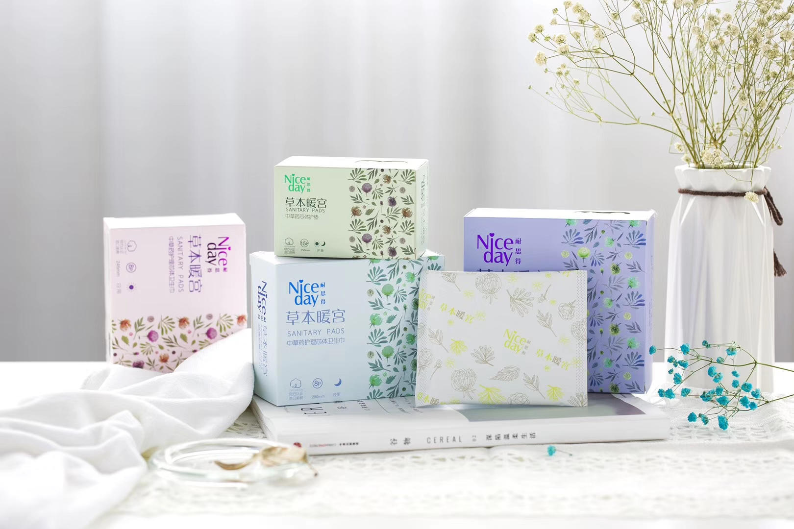 Zero sensitization, American pure cotton herbal sanitary napkin breathable sanitary pad