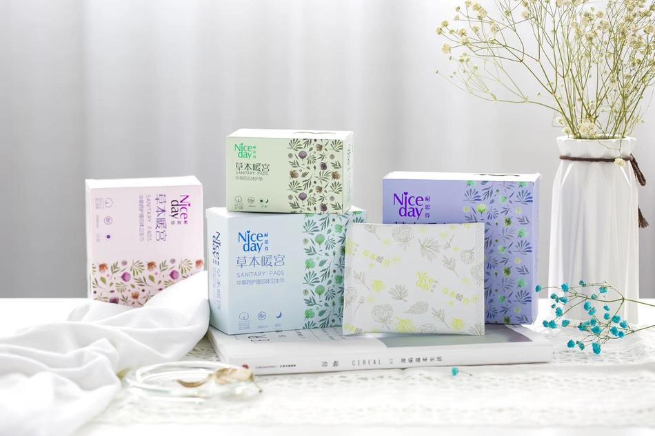 Zero sensitization, American pure cotton herbal sanitary napkin breathable sanitary pad