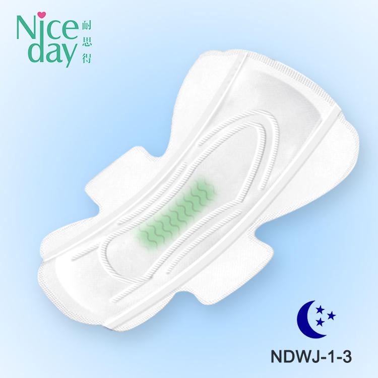 Super high absorbency anion sanitary napkin dry surface soft care sanitary pad