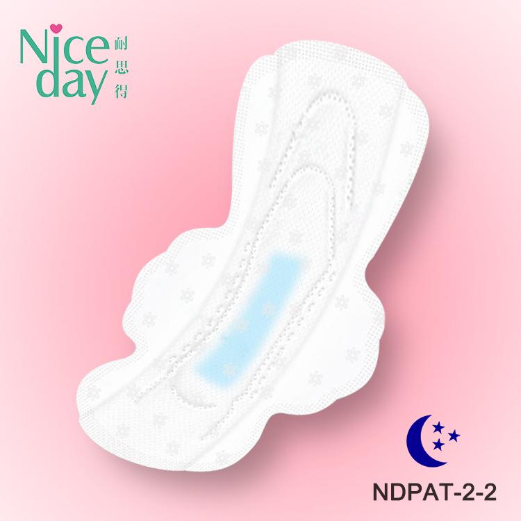 Niceday day free sanitary napkins brand for female-1