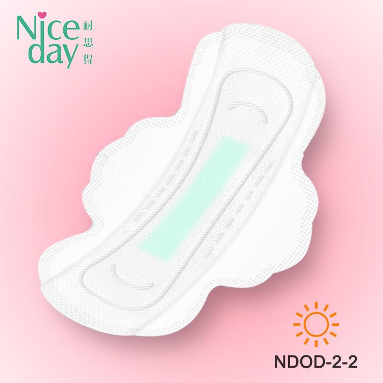 Best branded perfume for women sanitary pads dollar panties disposable underwear men india sanitary napkins NDOD-2-2-Niceday