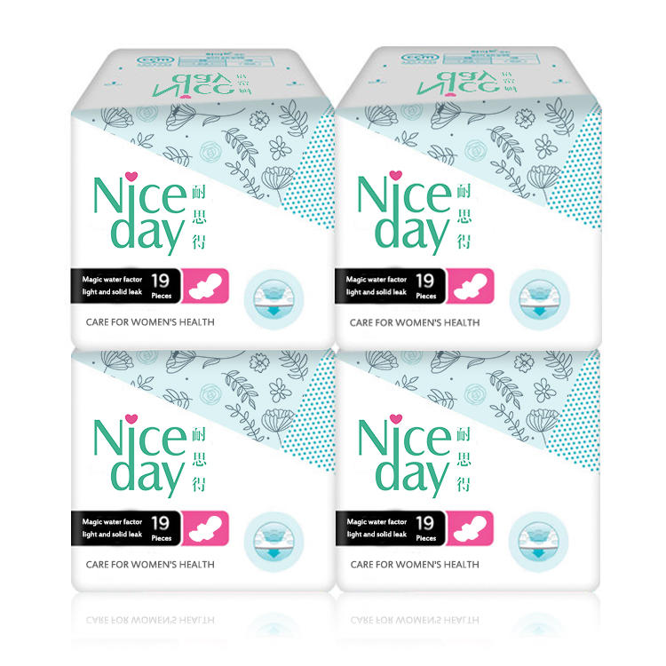 Super wings free samples sanitary napkin PE film raw material ladies sanitary pads reusable menstrual pad korea NDF-1-2-Niceday