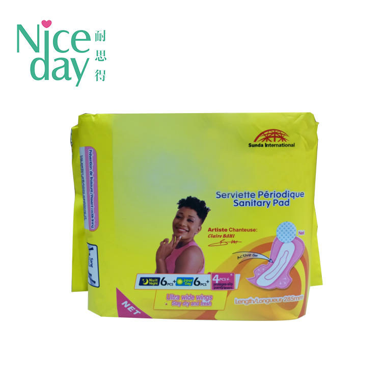 Niceday thin cotton feminine pads supply for female