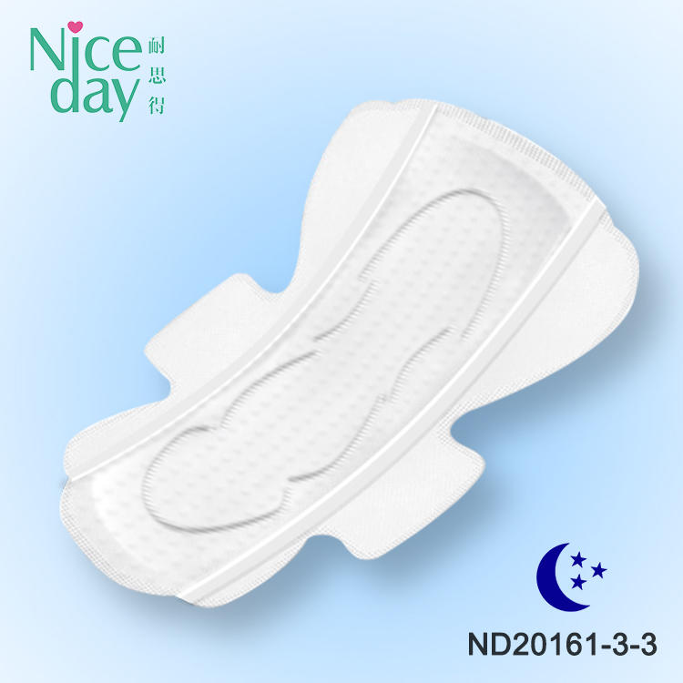 High absorption feminine hygiene products non woven sanitary napkins breathable cotton sleeping ladies sanitary pads ND20161-3-3-Niceday