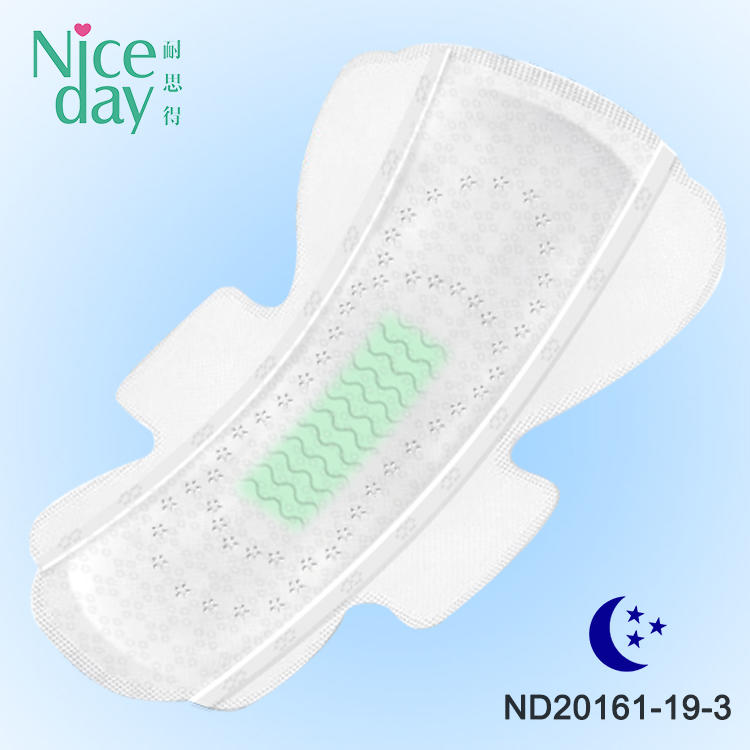 Extra care night use sanitary napkin pad super absorbency sanitary napkin with negative ion NDC-4-Niceday