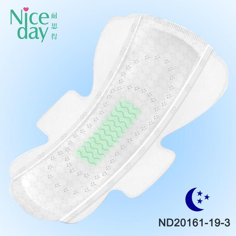 Extra care night use sanitary napkin pad super absorbency sanitary napkin with negative ion NDC-4-Niceday