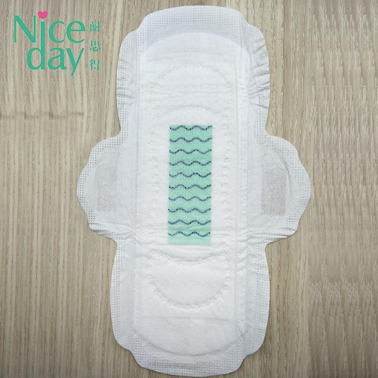 Niceday high-end feminine products buying for period