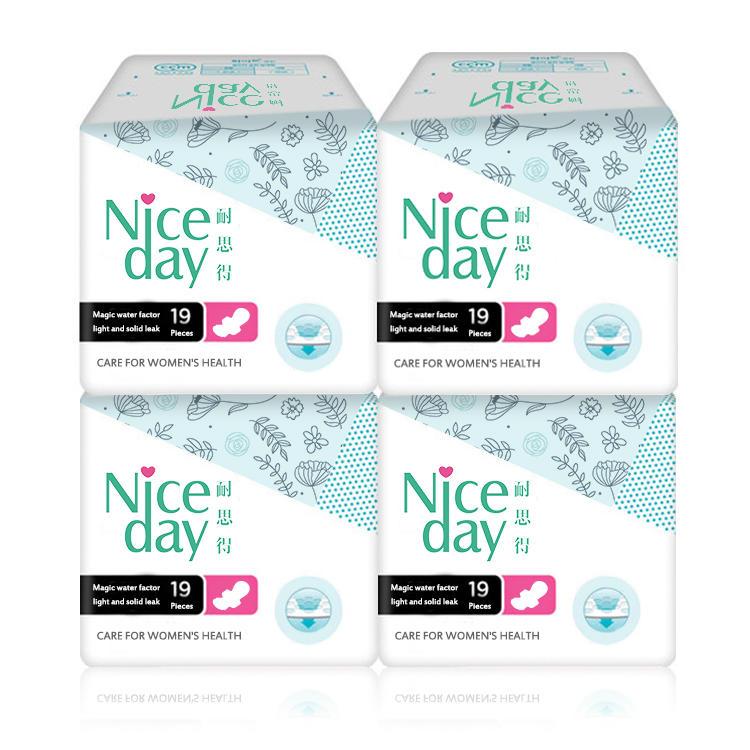 Customized Brand name washable sanitary napkin wonderful menstrual pad women hygenic products NDRU-1-8 G-Niceday