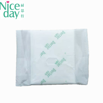 Niceday competitive ladies pad products for period-1