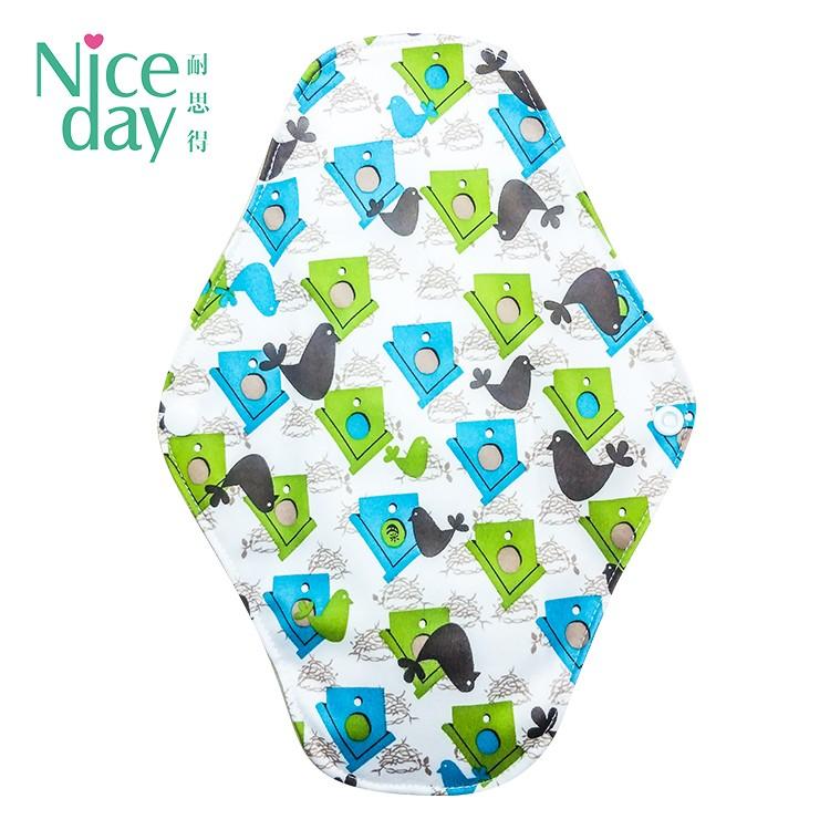 Niceday low reusable feminine pads price-1
