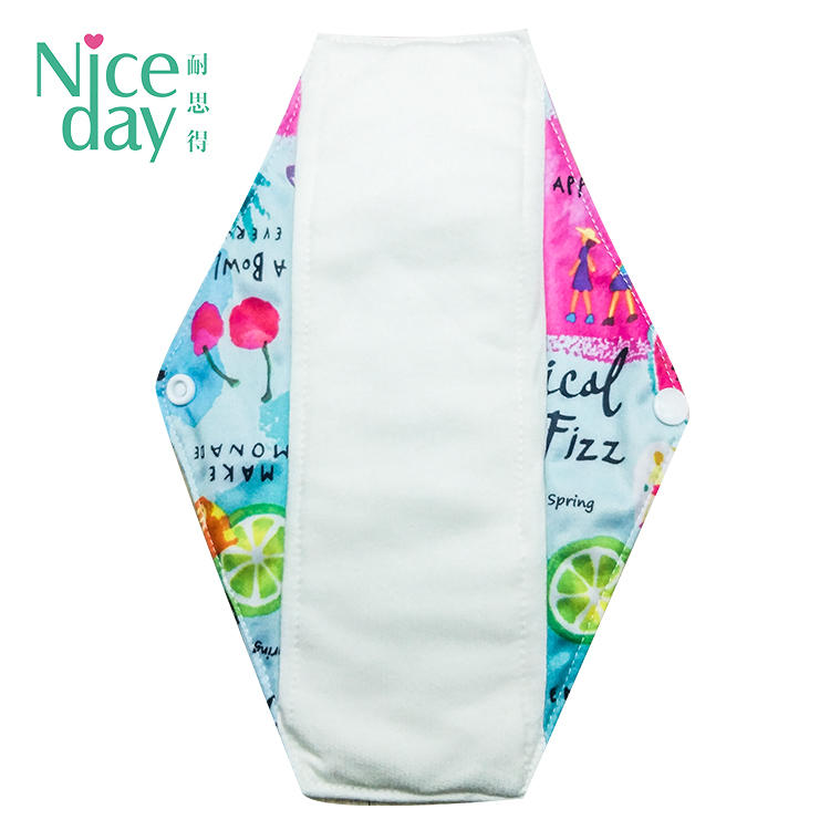 Customized Brand name washable sanitary napkin wonderful menstrual pad women hygenic products NDRU-1-8 G-Niceday