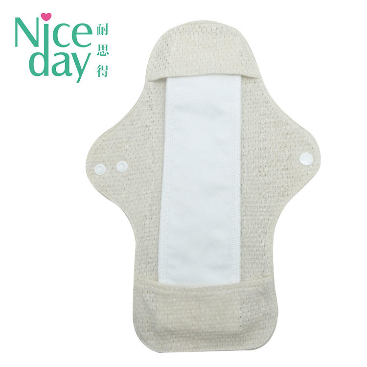Wholesale ladies organic cotton reusable sanitary pads niceday  manufacturing with low price NDRU-1-2 A-Niceday