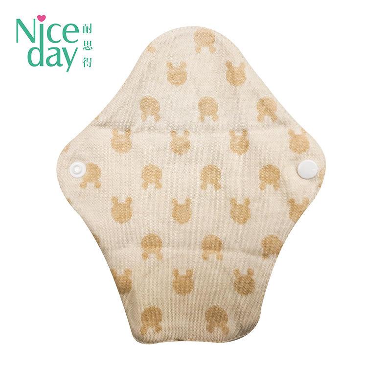Lovely girl mini reusable sanitary pads washable panty liner manufacturer NDRU-2-1-Niceday