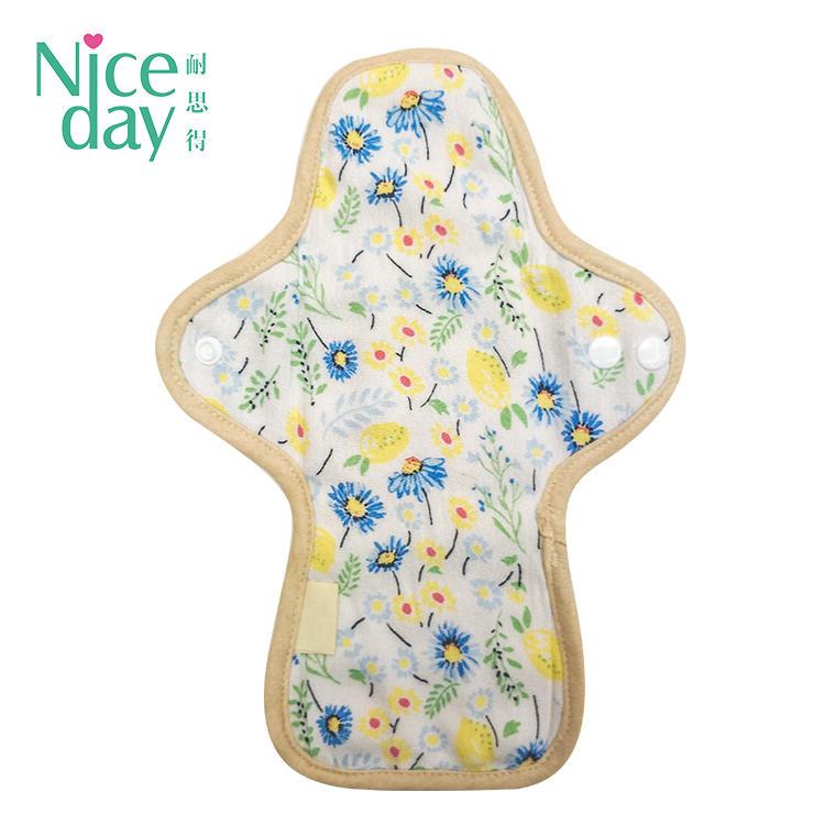 Pretty printing washable sanitary pads organic cloth pads NDRU-2-2-Niceday