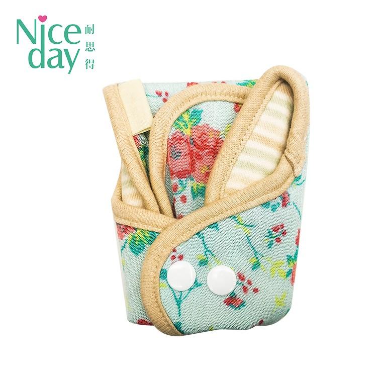 Niceday reusable cotton menstrual pads for ladies-3