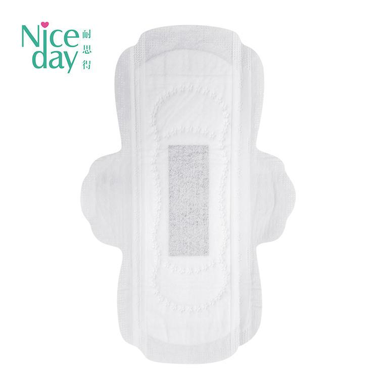 Healthy anion bamboo charcoal sanitary napkin natural herbal organic sanitary pads NDN-3-Niceday