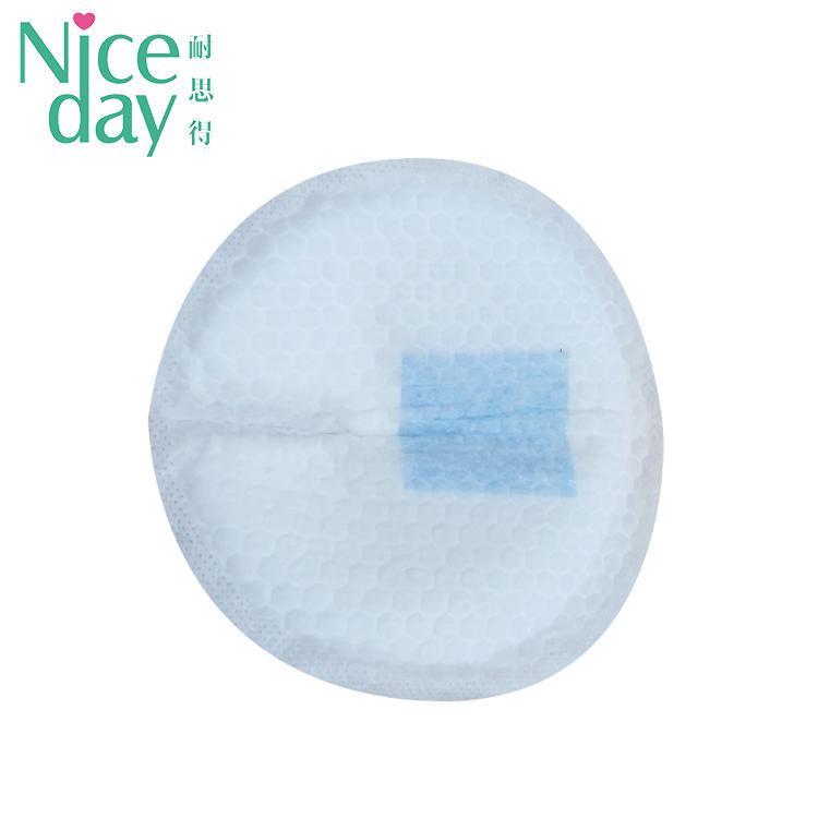 High quality nursing breast pad soft care nursing pads NDNP-1-1-Niceday