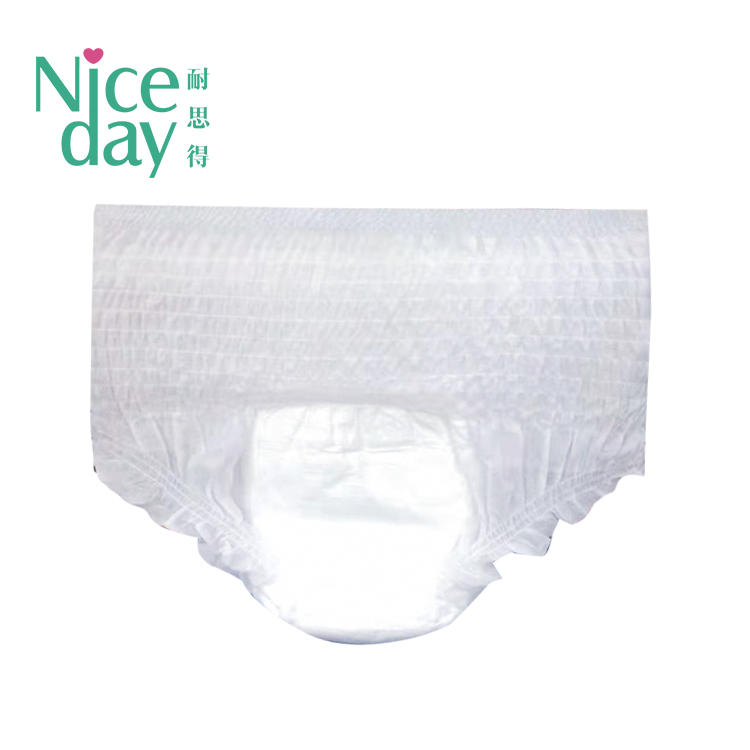 Disposable adult diapers pants with high absorbency comfortable pull up adult diapers NDAD-1-Nicedy