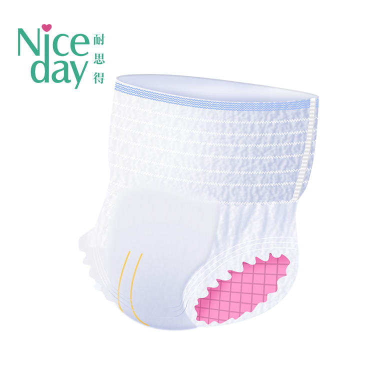 Pull up adult diapers wholesales graphene high absorbency adult diapers in bulk NDAD-2-Niceday