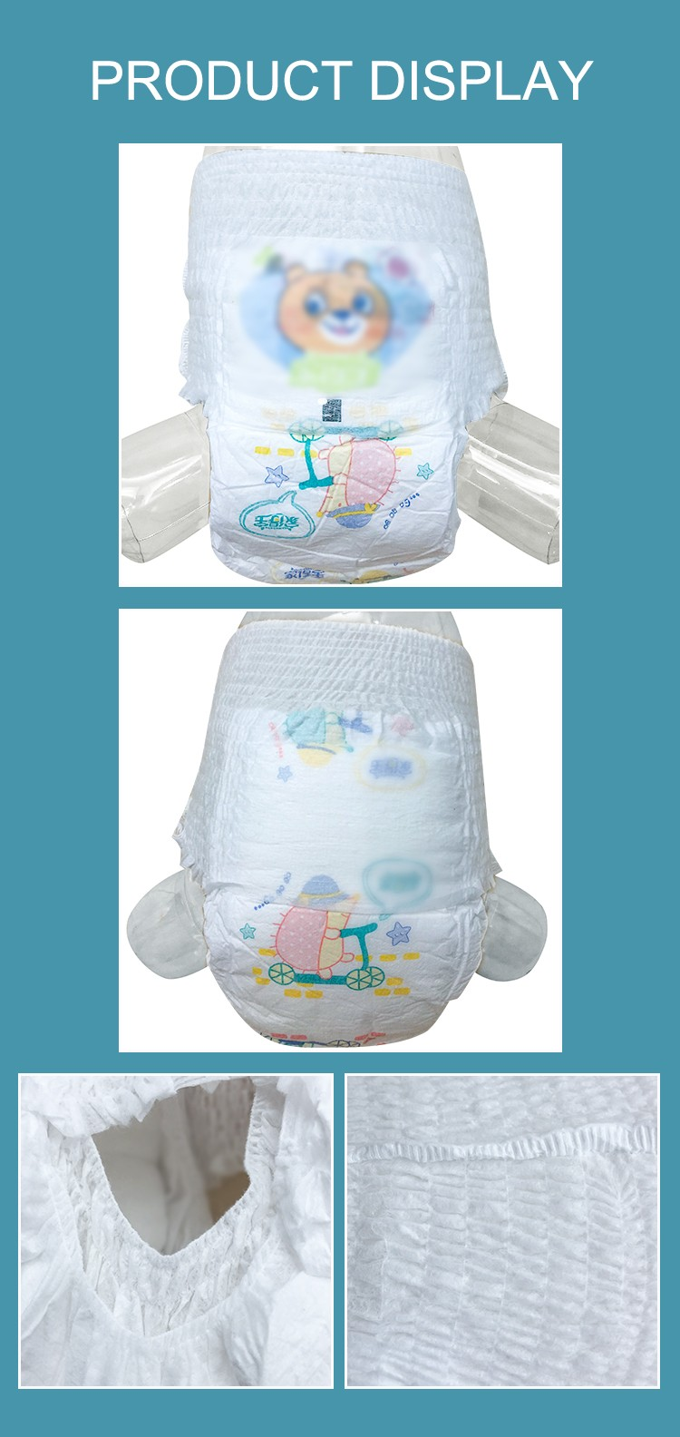 Niceday biodegradable newborn nappies sleeping for baby boy-8