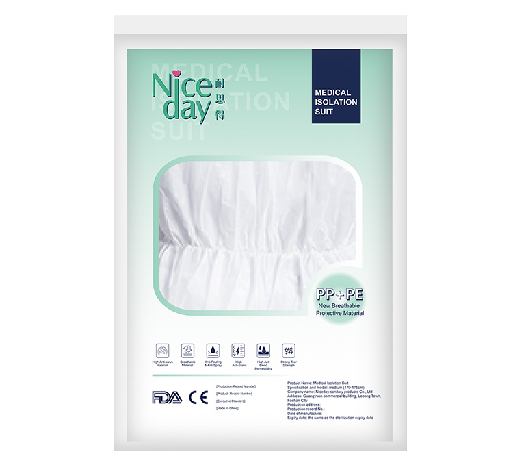 Niceday proof low cost sanitary napkins quality for infant-10