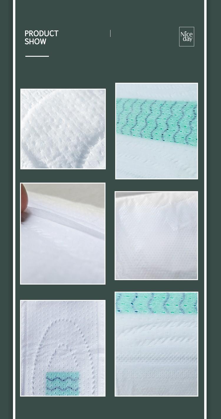 Custom women sanitary nonwoven wholesale for ladies-10
