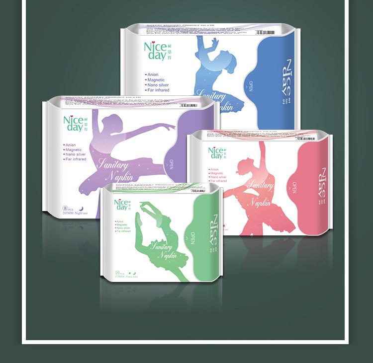 Custom women sanitary nonwoven wholesale for ladies-13