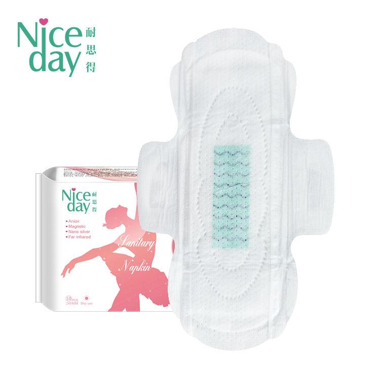 Customize anion sanitary napkin absorbent breathable pads NICEDAY NDC-4