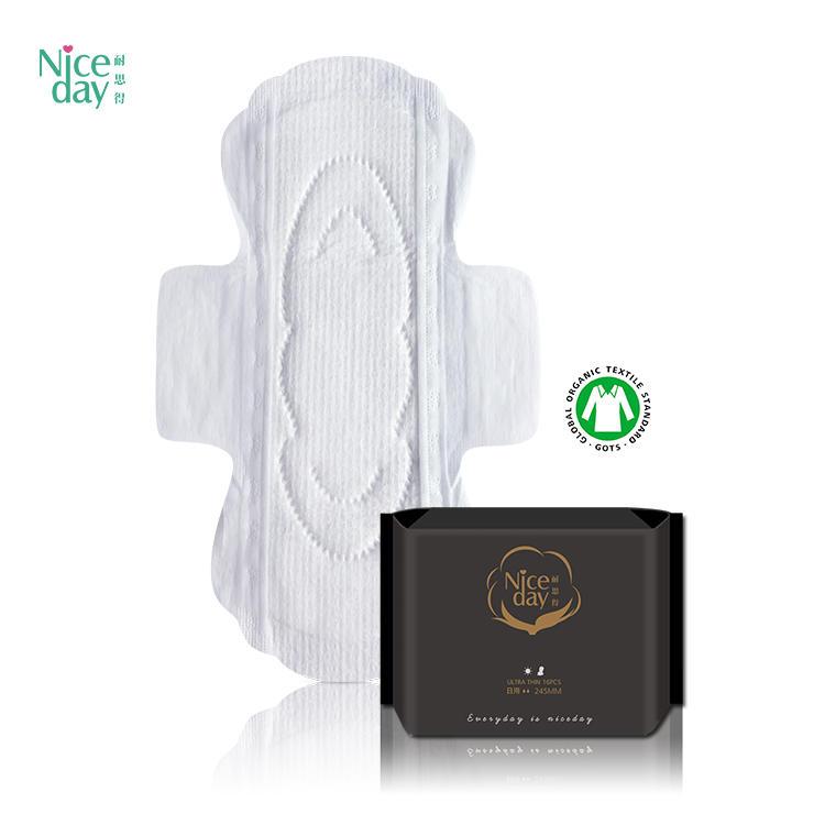 OEM organic menstrual pads chlorine-free texas cotton sanitary pads NICEDAY NDN-1-245