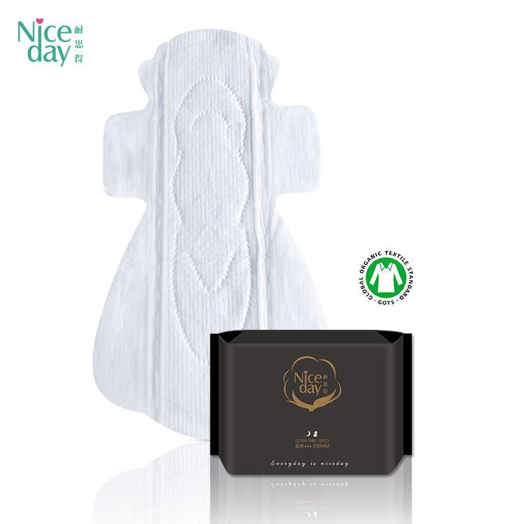 100% Organic Cotton Overnight Period Pads GOTS certified NICEDAY NDN-1-330