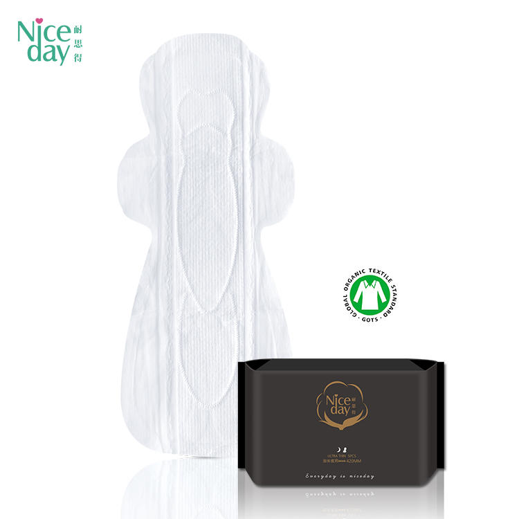 Super long 420mm overnight use zero leakage texas organic cotton absorbent pads NICEDAY NDN-1-420