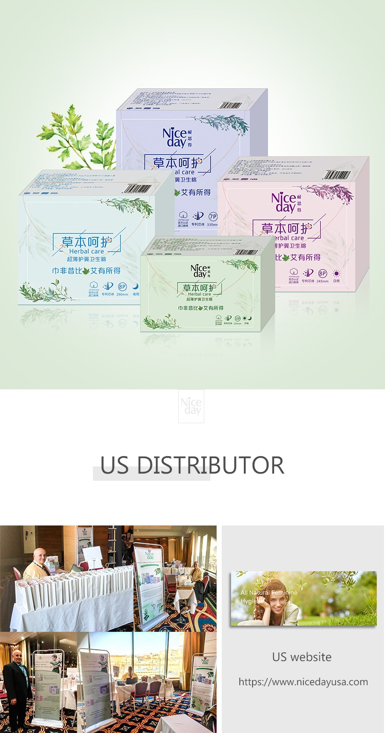 Niceday soft new menstrual products brand for girls-16