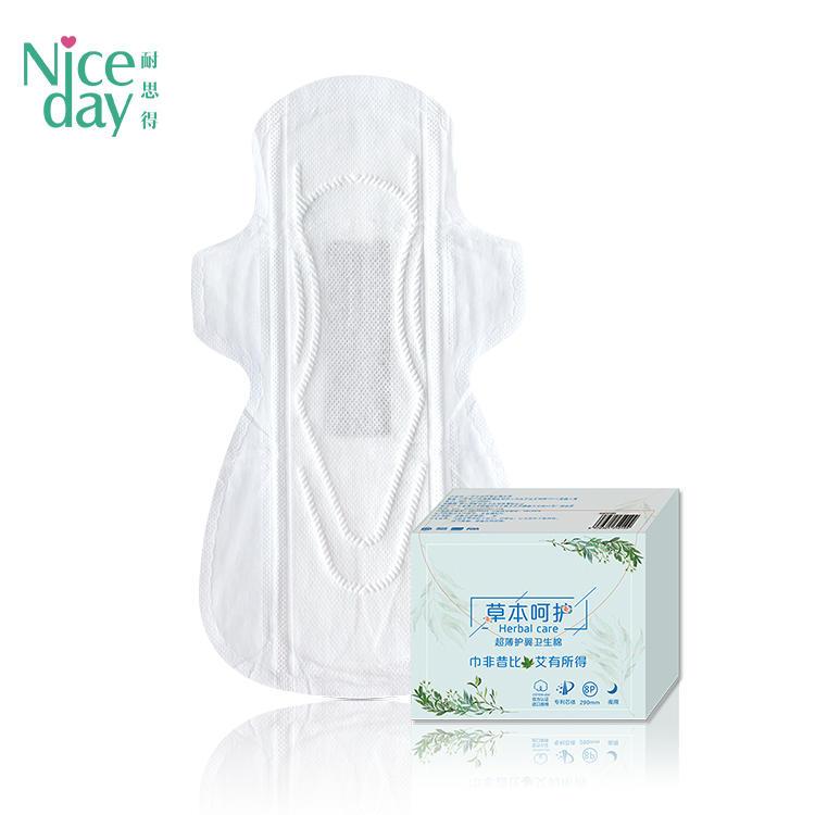 Night Use 100% Organic Cover Herbal Chip Sanitary Pads  NICEDAY NDN-7-290