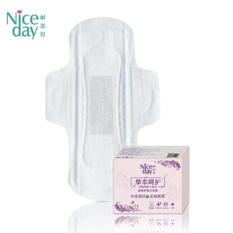 Patent Herbal Sanitary Napkin