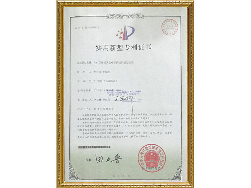Herbal Patent