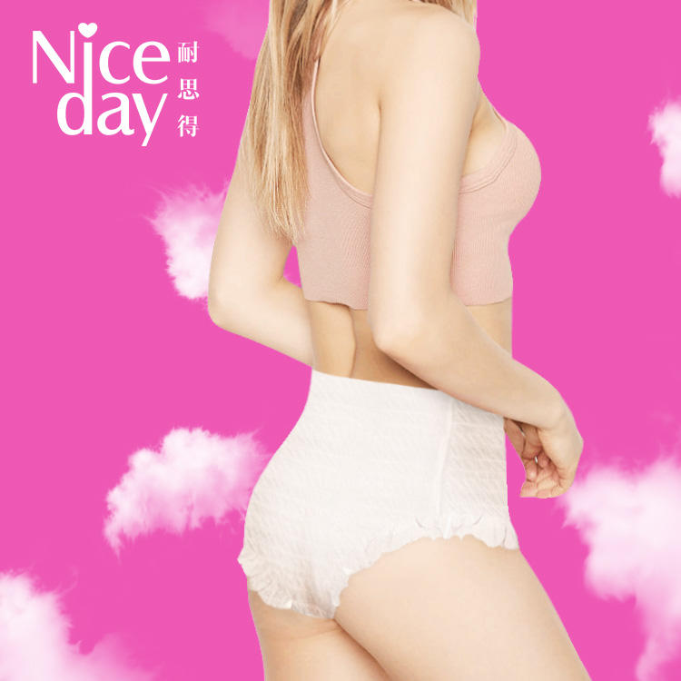 Custom girls menstrual pants ultra-thin disposable period pants ND Menstrual Pant-1