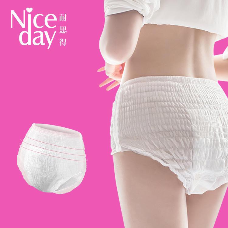 Period pants