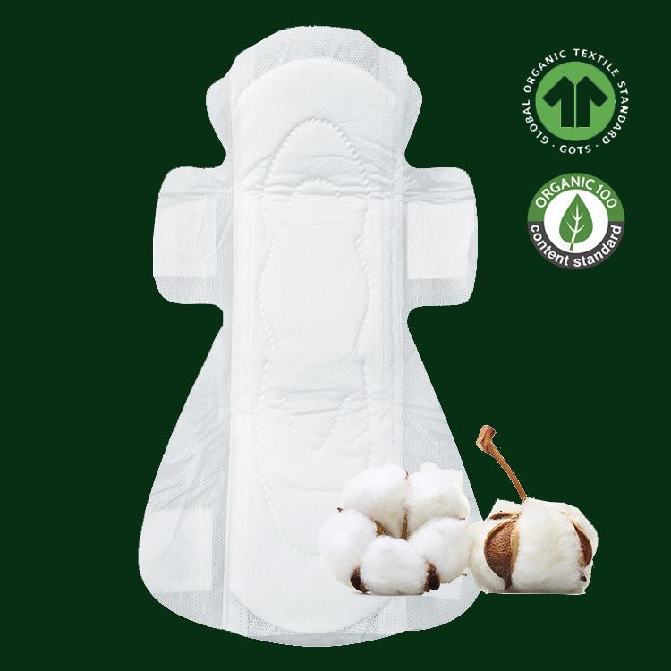 Natural degradable organic cotton sanitary pad/period pad Hypoallergenic menstrual pad