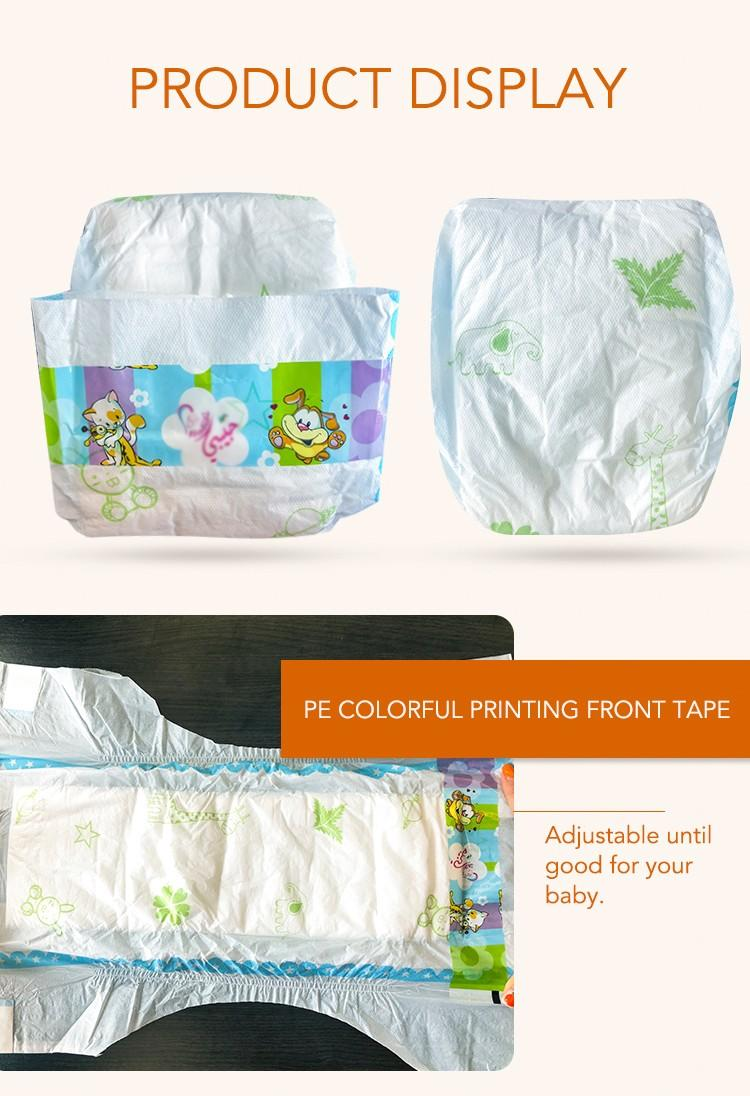 Niceday biodegradable newborn baby diapers nappies for baby boy-2